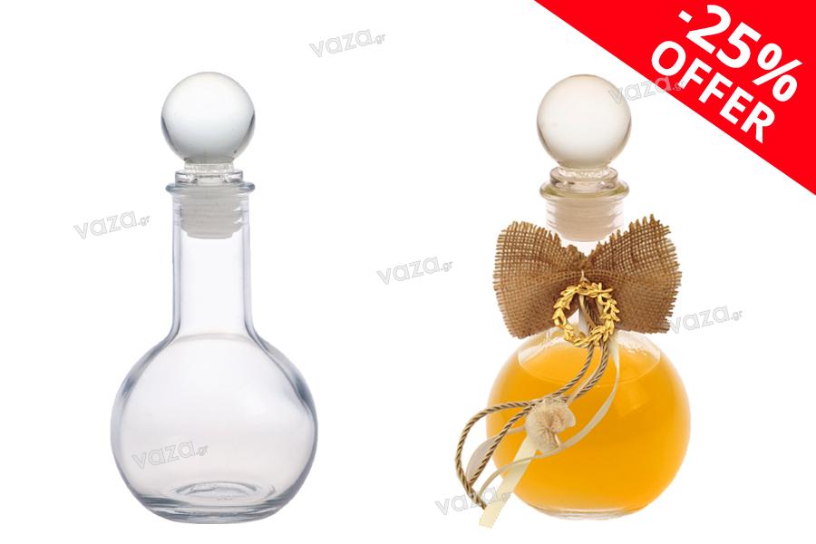 Προσφορά! Σφαιρικό μπουκάλι 100 ml με γυάλινο πώμα - Από 1,96€  σε 1,47€ το τεμάχιο
