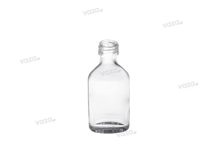 Flacon plat de 20 ml - flasque