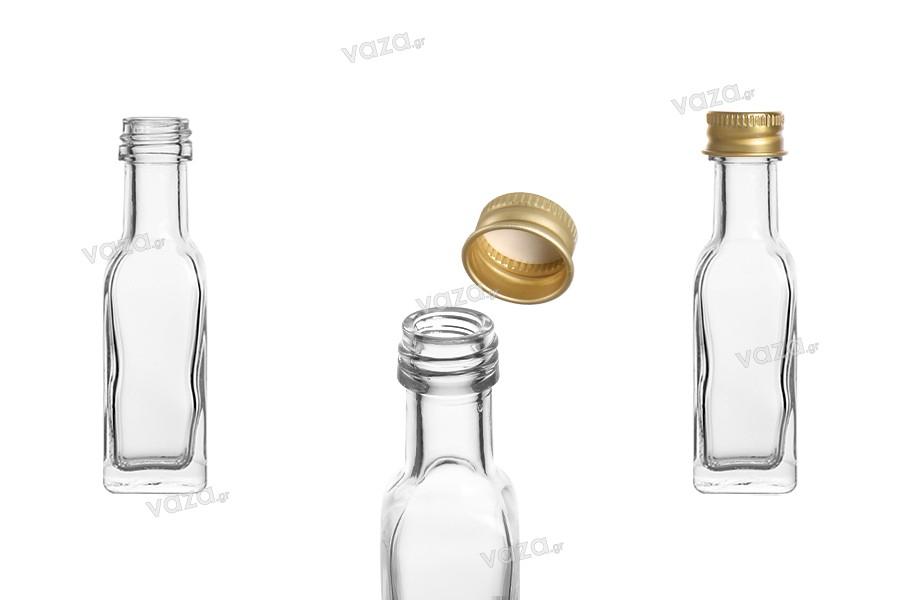 Μπουκαλάκι 20 ml γυάλινο Marasca