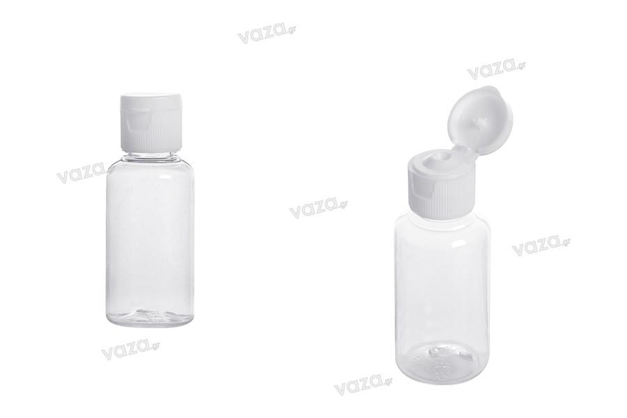 Μπουκαλάκι 35 ml πλαστικό με καπάκι flip-top - Συσκευασία 12 τμχ