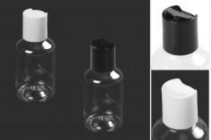 Μπουκάλι 50 ml πλαστικό (PET) με καπάκι Disk-top - 12 τμχ