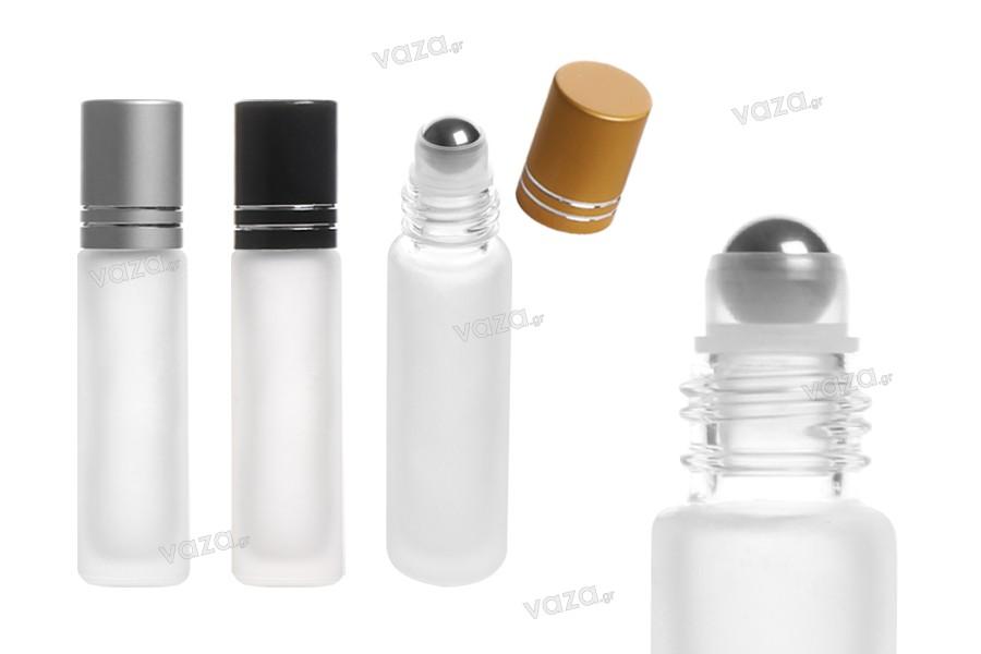 Roll on γυάλινο 10 ml αμμοβολής με μεταλλική μπίλια και καπάκι σε διαφορετικά χρώματα - 12 τμχ