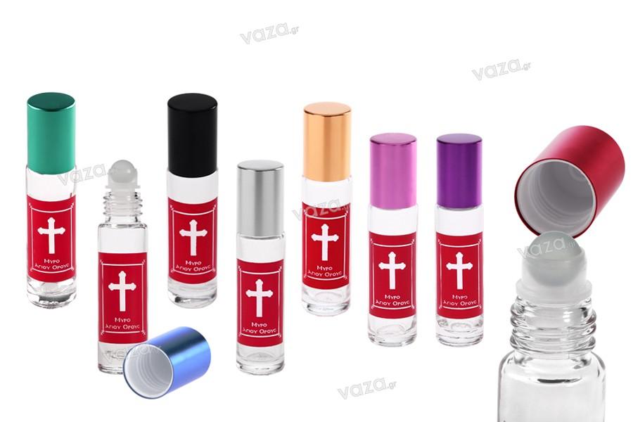 "Roll on γυάλινο 10 ml με γυάλινη μπίλια, κόκκινο τύπωμα ""Μύρο Αγίου Όρους"" και καπάκι αλουμινίου σε διάφορα χρώματα για εκκλησίες - μοναστήρια"