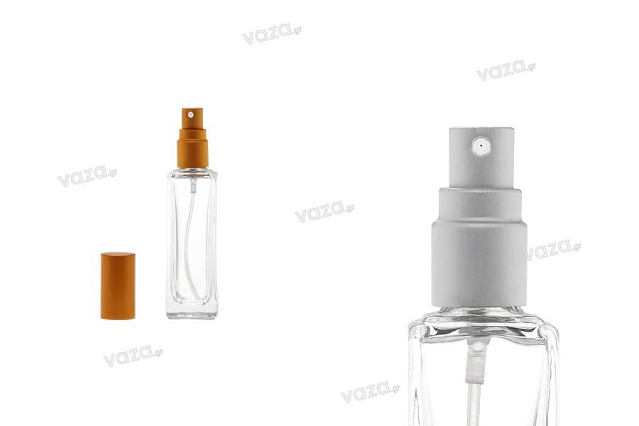 Μπουκάλι 20 ml γυάλινο με σπρέι και καπάκι σε ασημί ή χρυσό ΜΑΤ (PP 15) - 12τμχ