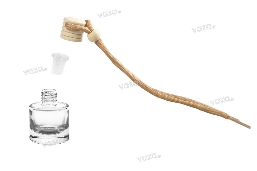 Μπουκαλάκι 10 ml για αρωματικό αυτοκινήτου κυλινδρικό με ξύλινο καπάκι - 25 τμχ
