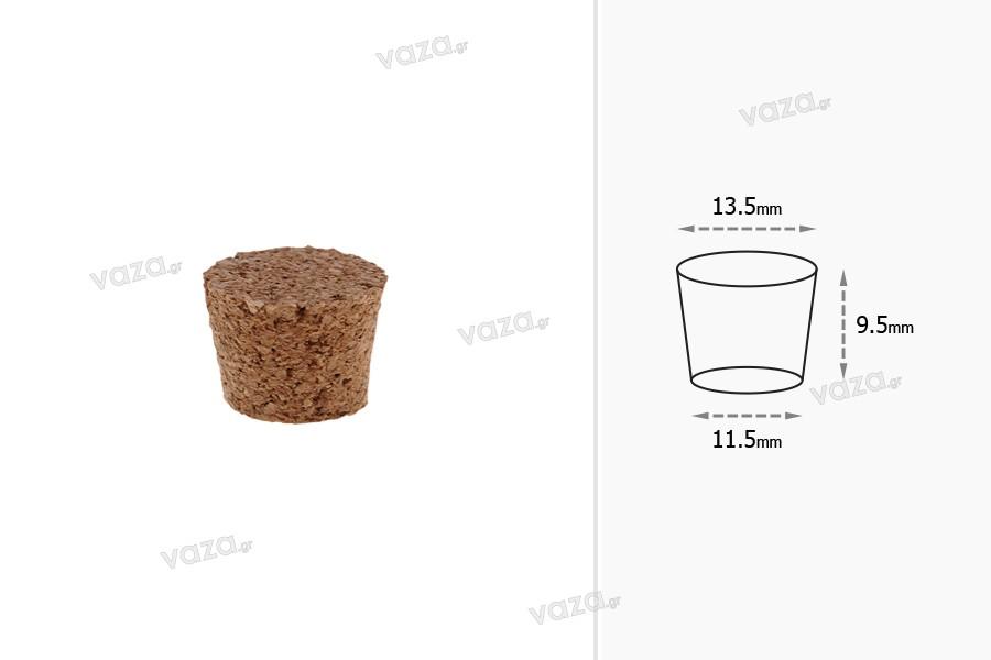Κωνικός φυσικός φελλός Φ 13 με διάσταση 9,5x13,5/11,5 mm