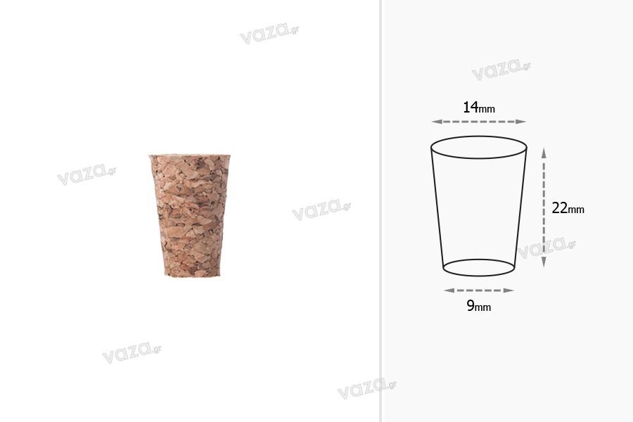 Φυσικός κωνικός φελλός με διαστάσεις 22x14/9 mm - για Φ 12 (PP 18)