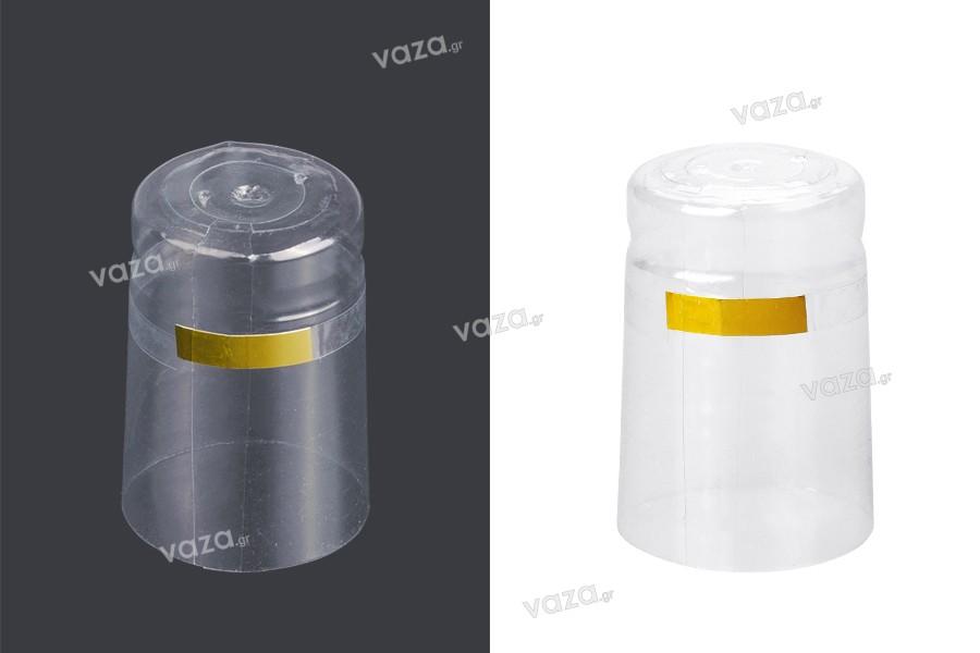 Καψύλιο 25,2x40mm θερμοσυρρικνούμενο για μπουκάλι  με λαιμό μέχρι 25 mm