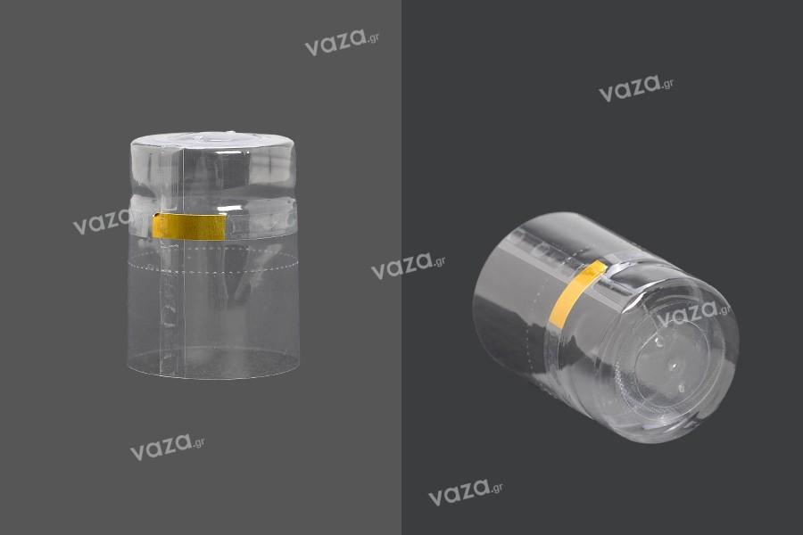 Καψύλιο 32,5x45 mm θερμοσυρρικνούμενο με εγκοπές για μπουκάλι με λαιμό μέχρι 32 mm