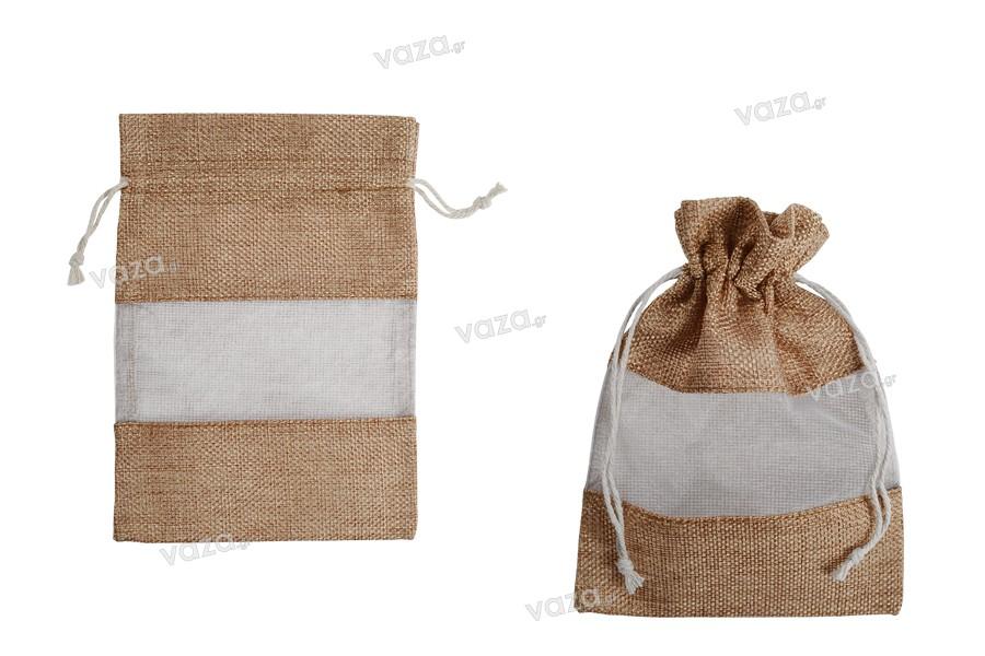 Πουγκί καφέ με παράθυρο (τούλι) σε λευκό χρώμα 130x180 mm - 12 τμχ