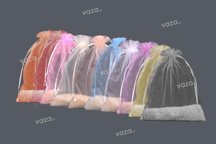 Πουγκί από οργάντζα 150x200 mm σε ποικιλία χρωμάτων - 100 τμχ