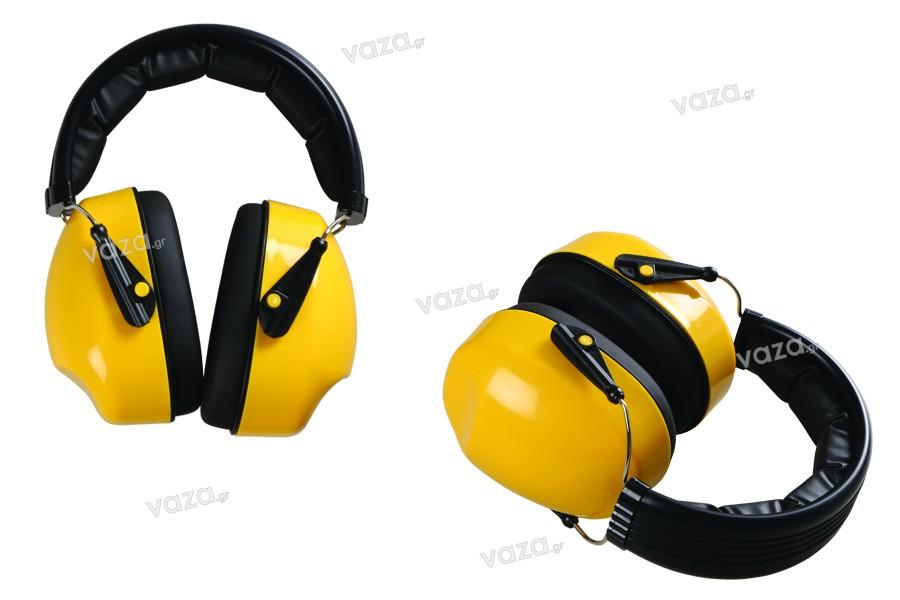 Ωτοασπίδες - ακουστικά προστασίας ακοής από υψηλό θόρυβο