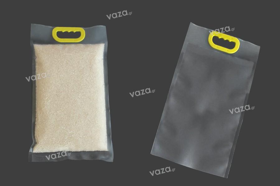 Σακούλες συσκευασίας 23,5x42,5 cm με χειρολαβή - 10 τμχ