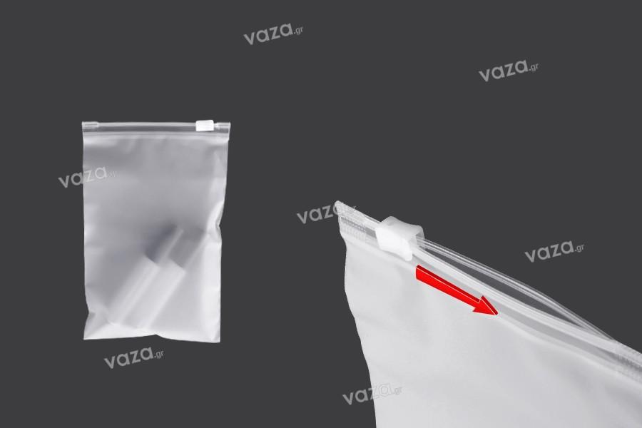 Σακουλάκια συσκευασίας 100x150 mm πλαστικά, ημιδιάφανα ματ με φερμουάρ (zip) - 100 τμχ