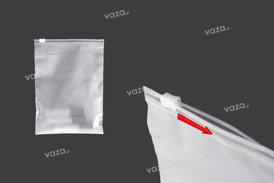 Σακουλάκια συσκευασίας 150x200 mm πλαστικά, ημιδιάφανα ματ με φερμουάρ (zip) - 100 τμχ
