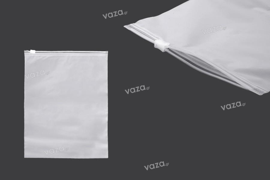 Σακουλάκια συσκευασίας 200x250 mm πλαστικά, ημιδιάφανα ματ με φερμουάρ (zip) - 100 τμχ