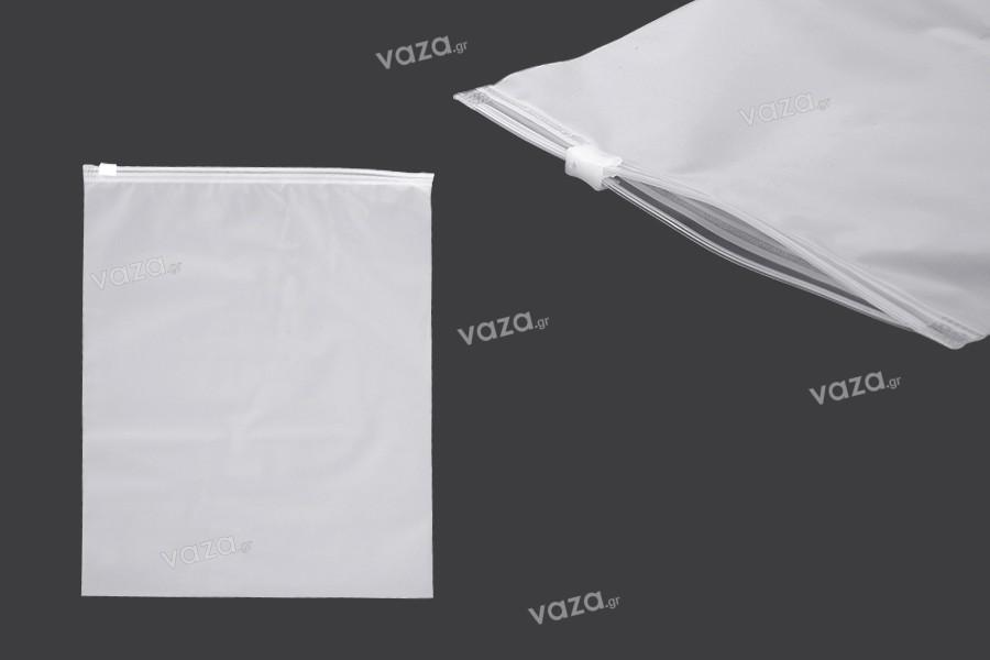 Σακουλάκια συσκευασίας 250x300 mm πλαστικά, ημιδιάφανα ματ με φερμουάρ (zip) - 100 τμχ