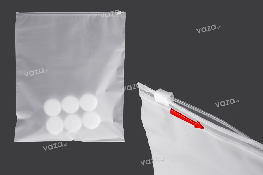 Σακουλάκια συσκευασίας 300x350 mm πλαστικά, ημιδιάφανα ματ με φερμουάρ (zip) - 100 τμχ