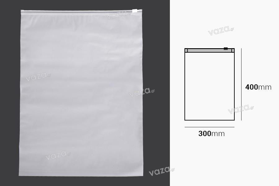 Σακουλάκια συσκευασίας 300x400 mm πλαστικά, ημιδιάφανα ματ με φερμουάρ (zip) - 100 τμχ