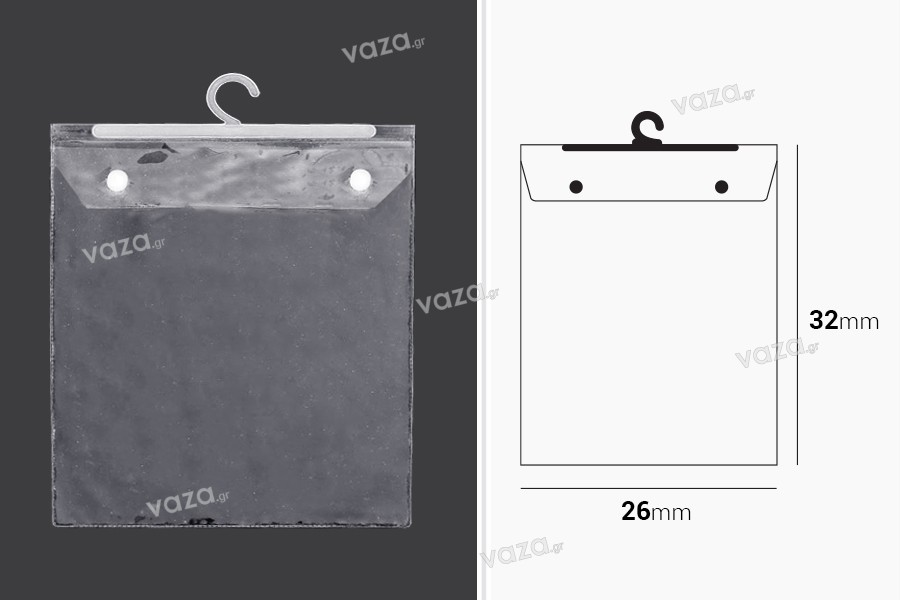 Σακούλες πλαστικές 26x32 cm με κρεμάστρα - 25 τμχ