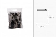 Σακουλάκια 250x350 mm πλαστικά (PE) με φερμουάρ - 100 τμχ