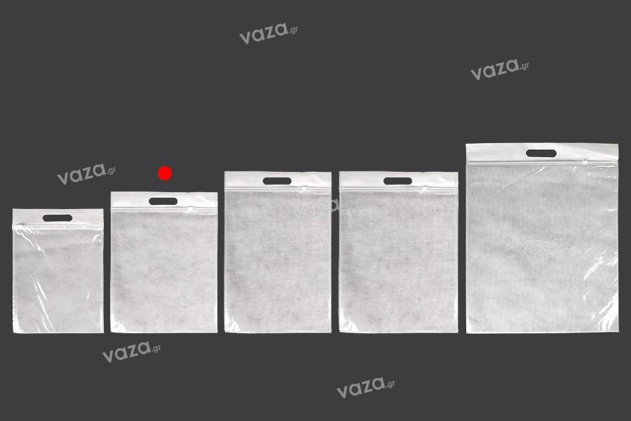 Σακουλάκια 300x400 mm πλαστικά (PE) με φερμουάρ - 100 τμχ