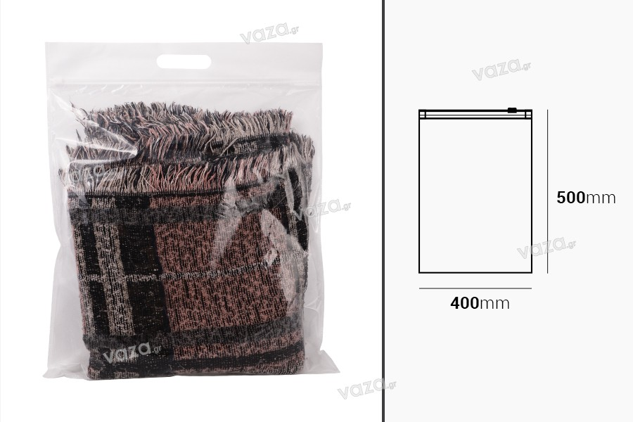 Σακουλάκια 400x500 mm πλαστικά (PE) με φερμουάρ - 100 τμχ