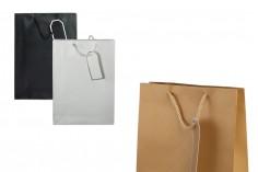 Τσάντα δώρου χάρτινη με βαμβακερό χερούλι 240x80x320 mm σε διάφορα χρώματα