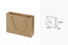 Τσάντα δώρου χάρτινη καφέ με στριφτό κορδόνι 200x60x150 mm - 12 τμχ