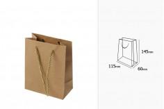 Τσάντα δώρου χάρτινη καφέ με στριφτό κορδόνι 115x60x145 mm - 12 τμχ