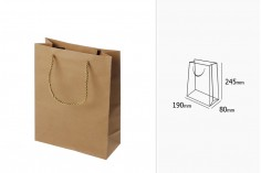 Τσάντα δώρου χάρτινη καφέ με στριφτό κορδόνι 190x80x245 mm - 12 τμχ