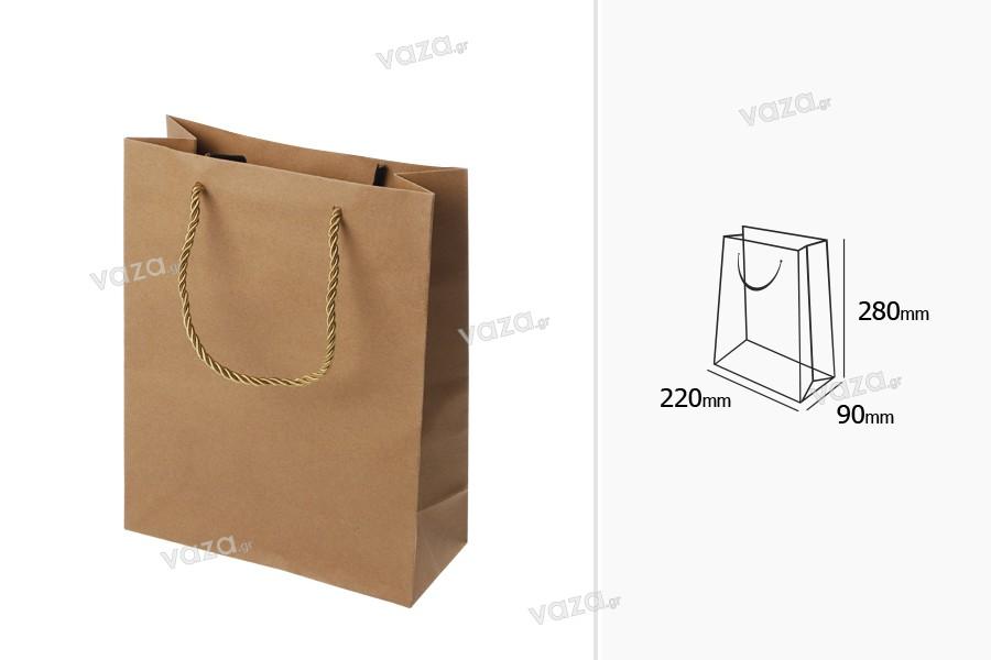 Τσάντα δώρου χάρτινη καφέ με στριφτό κορδόνι 220x90x280 mm - 12 τμχ