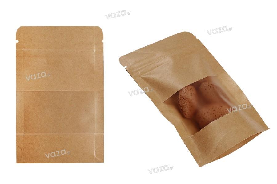 """Σακουλάκια κραφτ τύπου Doy Pack, με κλείσιμο """"zip"""" και παράθυρο, εσωτερική και εξωτερική διάφανη επένδυση και δυνατότητα σφράγισης με θερμοκόλληση 80x30x125 mm - 100 τμχ"""