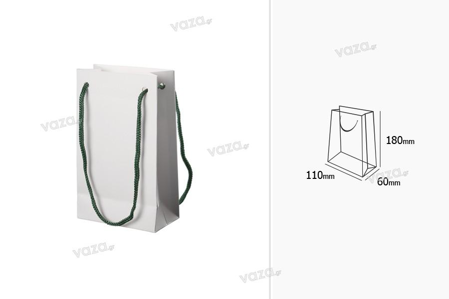Σακούλα δώρου χάρτινη 110x60x180 mm με κορδόνι - 20 τμχ