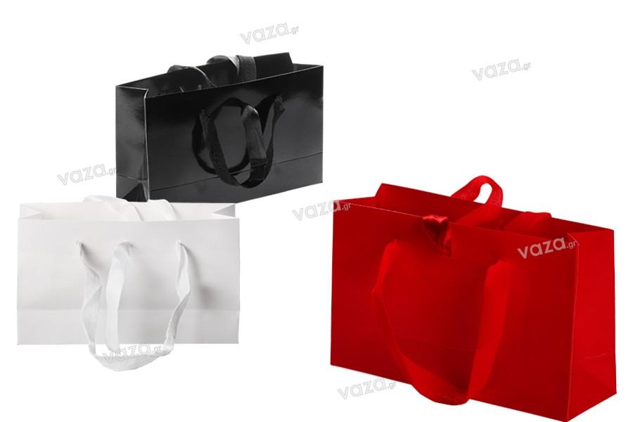 Sac-cadeau avec poignée et fermeture à ruban 250x80x150 mm aux différents couleurs- paquet de 20 pièces