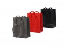 Τσάντα δώρου χάρτινη 110x60x140 με κορδόνι
