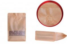 """Σακουλάκια κραφτ τύπου Doy Pack, με κλείσιμο """"zip"""", βαλβίδα, παράθυρο, εσωτερική και εξωτερική διάφανη επένδυση και δυνατότητα σφράγισης με θερμοκόλληση 140x65x240 mm - 50 τμχ"""