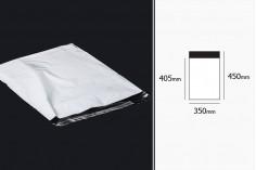 Σακουλάκια μεταφορών courier αδιάβροχα PE με αυτοκόλλητο κλείσιμο 350x450 mm - 100 τμχ