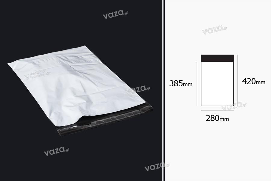 Σακουλάκια μεταφορών courier αδιάβροχα PE με αυτοκόλλητο κλείσιμο 280x420 mm - 100 τμχ