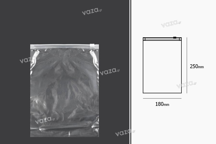 Σακουλάκια PE με φερμουάρ 180x250 mm - 50 τμχ