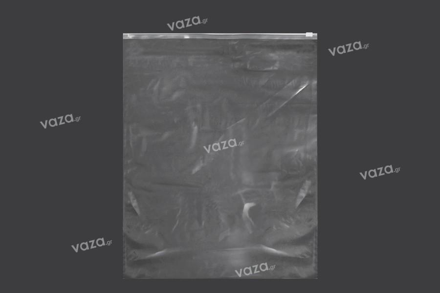 Σακουλάκια PE με φερμουάρ 350x450 mm - 50 τμχ