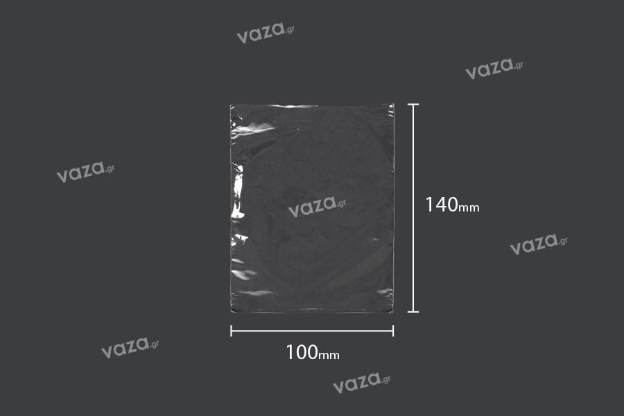 Σακουλάκια - φιλμ συρρίκνωσης (POF shrink) για την συσκευασία τροφίμων 100x140 mm - 100 τεμάχια