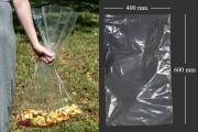 Σακουλάκια - Φιλμ συρρίκνωσης (POF shrink) για την συσκευασία τροφίμων 400x600mm - 100 τεμάχια