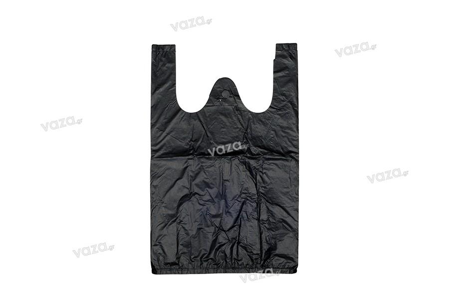 Σακούλα πλαστική 20x32 cm σε μαύρο χρώμα - 100 τμχ
