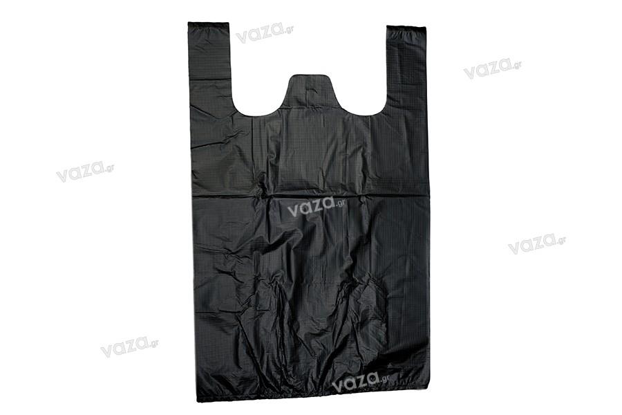 Σακούλα πλαστική 45x70 cm σε μαύρο χρώμα - 100 τμχ