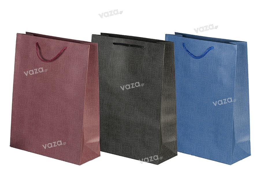 Σακούλα χάρτινη με χερούλι 250x100x330 mm σε διάφορα χρώματα