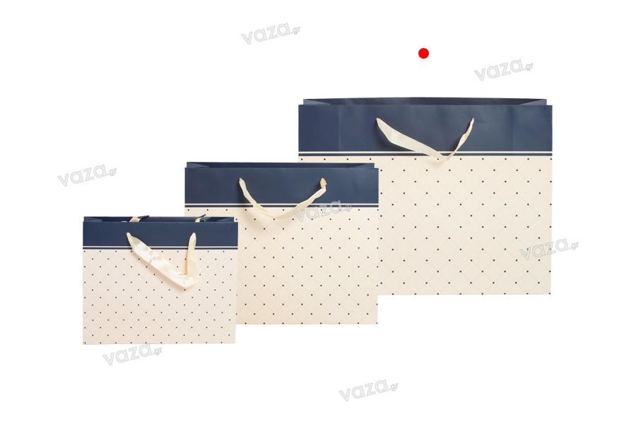 Τσάντα δώρου χάρτινη με σατέν χερούλι 410x130x310 mm σε διάφορα χρώματα