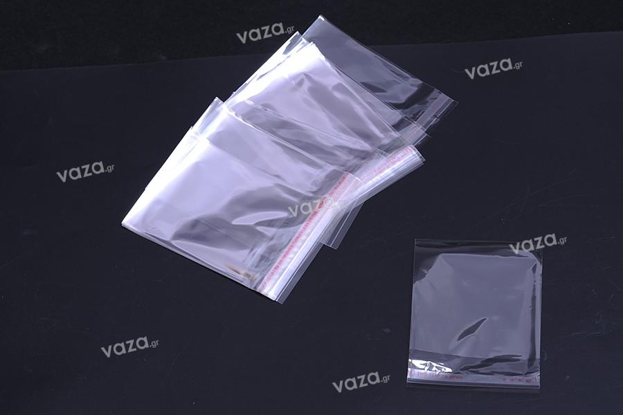 Δειγματολόγιο σακουλάκια με αυτοκόλλητο 254-1-