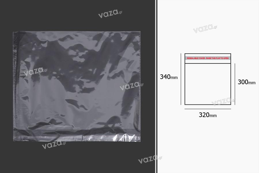 Σακουλάκια διαφανή με αυτοκόλλητο κλείσιμο 320x340 mm - 1000 τμχ