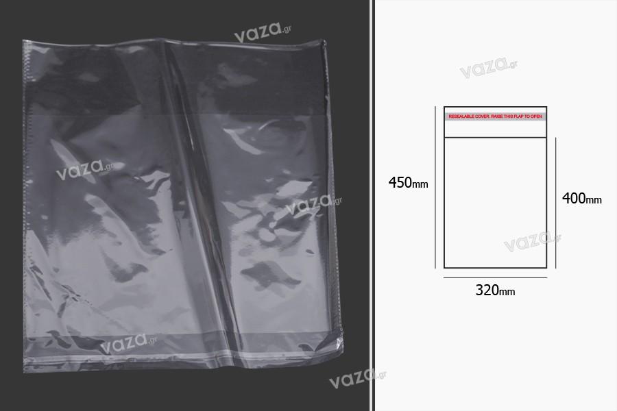 Σακουλάκια διαφανή με αυτοκόλλητο κλείσιμο 320x450 mm - 1000 τμχ